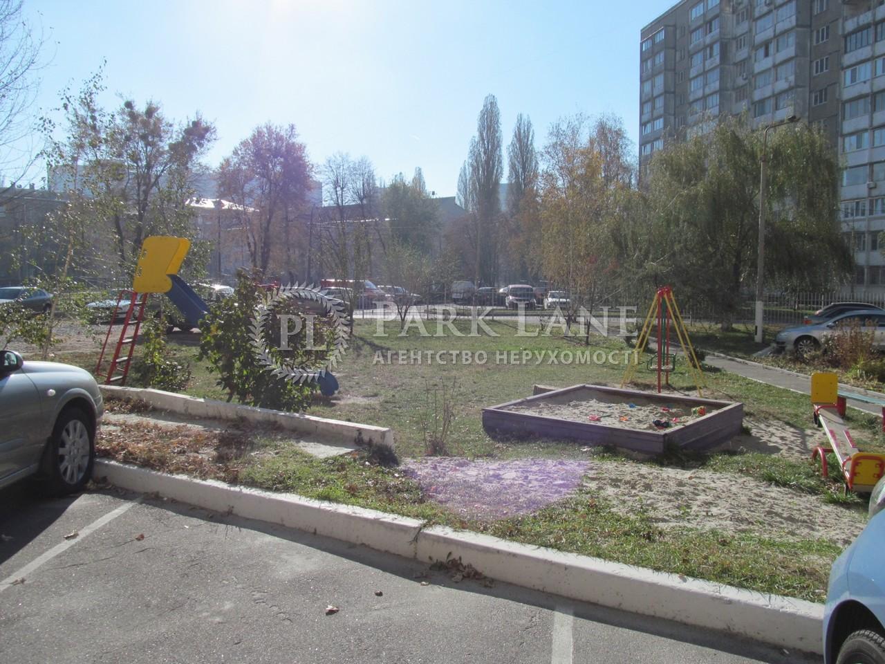 Квартира Вернадского Академика бульв., 57, Киев, R-32409 - Фото 3