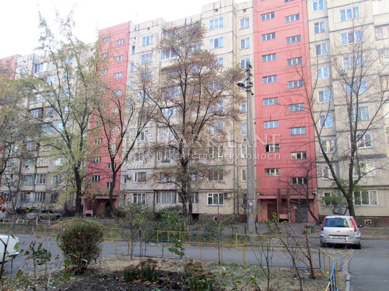 Квартира ул. Гайдай Зои, 3, Киев, M-37746 - Фото 1