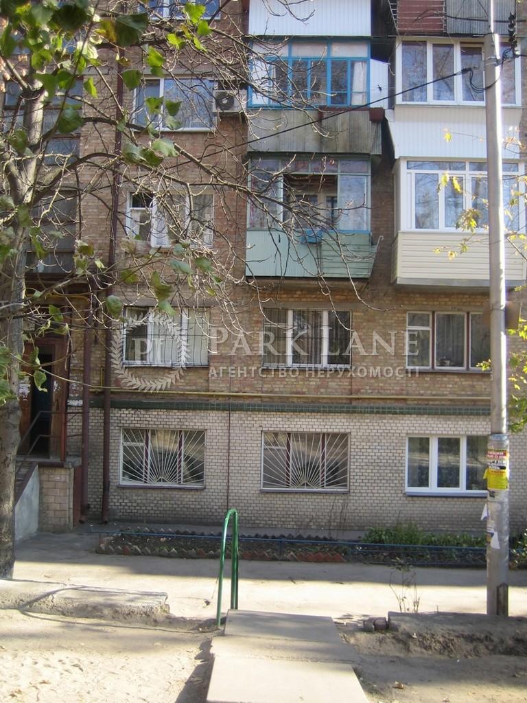 Квартира ул. Бойчука Михаила (Киквидзе), 13в, Киев, Z-803243 - Фото 2