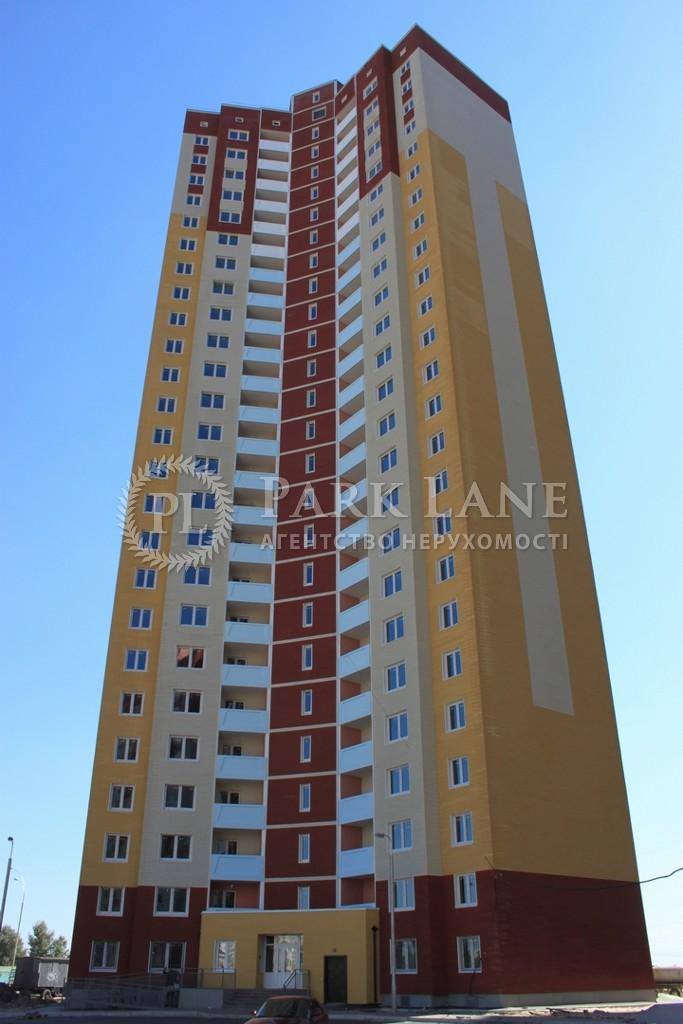 Квартира вул. Чавдар Єлизавети, 28, Київ, Z-558120 - Фото 1