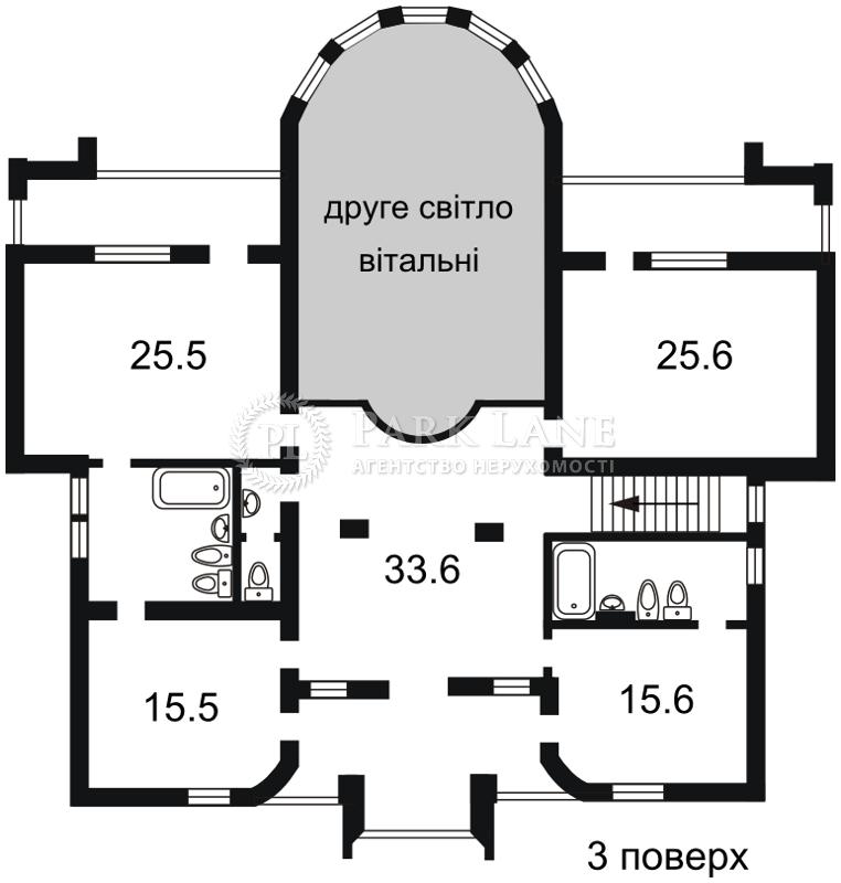 Дом Козин (Конча-Заспа), X-30496 - Фото 4
