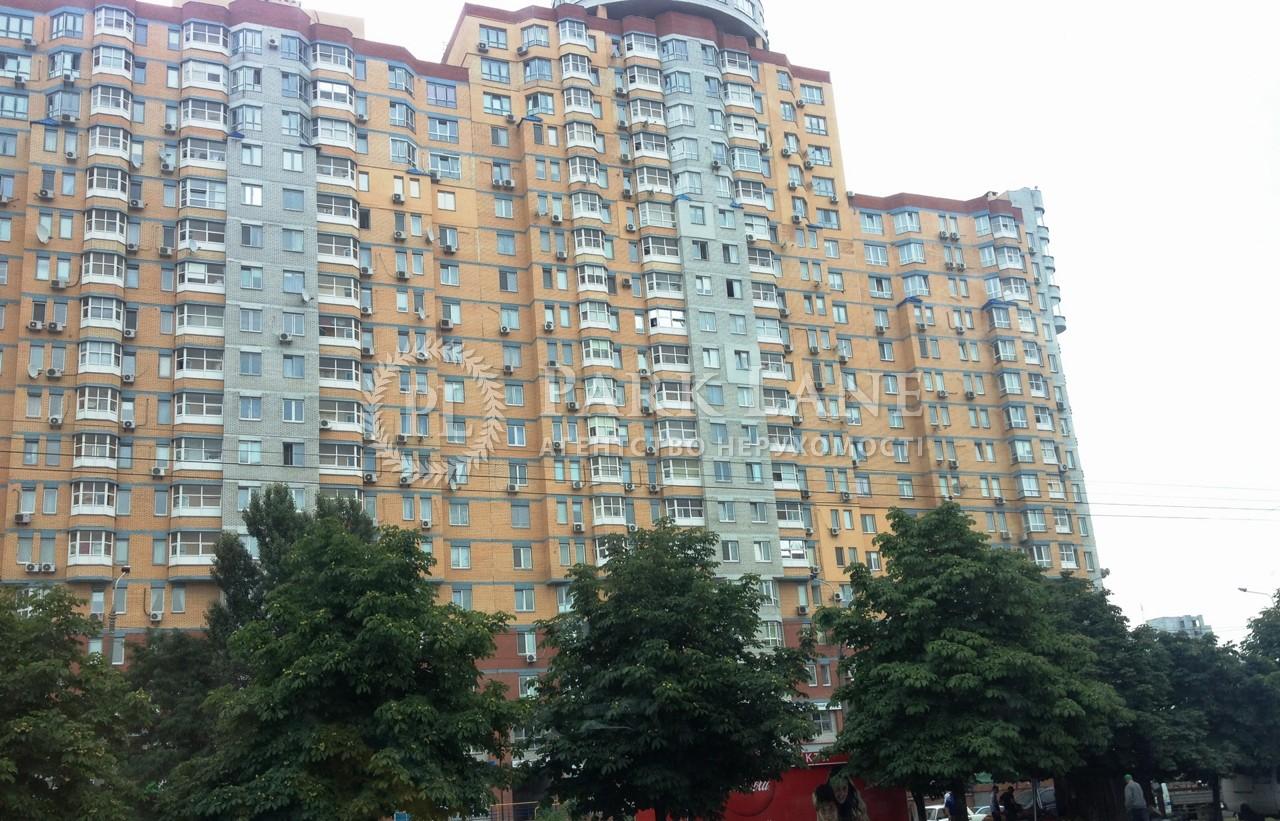 Квартира Академика Палладина просп., 18/30, Киев, R-23232 - Фото 10