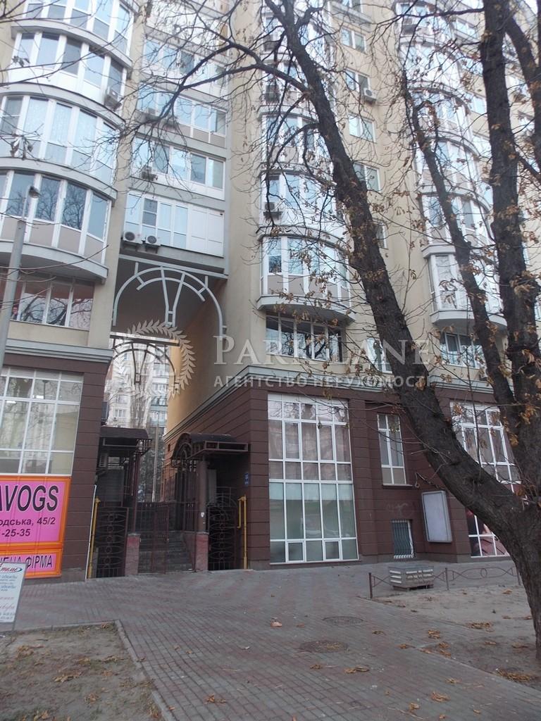 Квартира ул. Вышгородская, 45/2, Киев, J-26229 - Фото 8