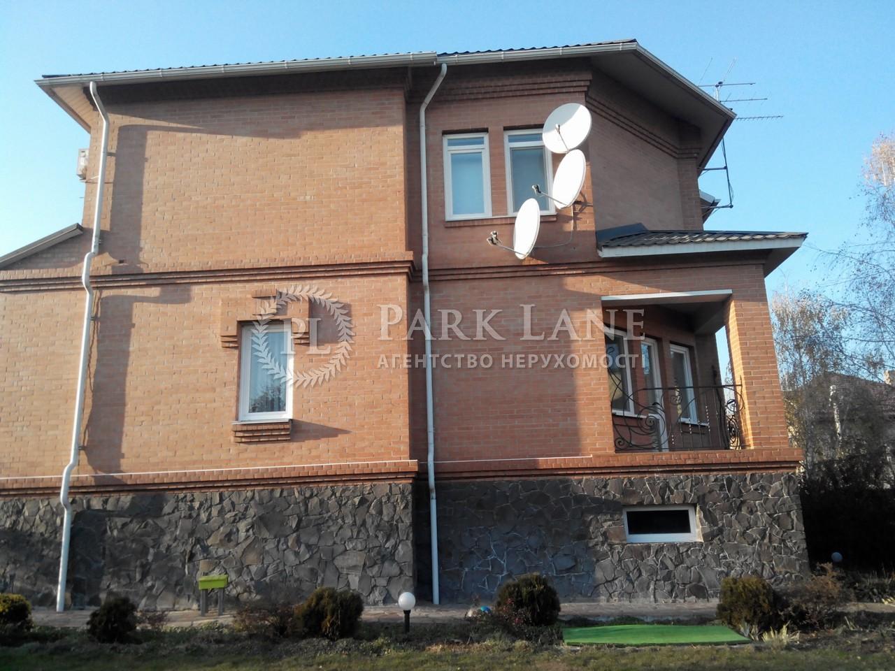 Дом Софиевская Борщаговка, C-73670 - Фото 1