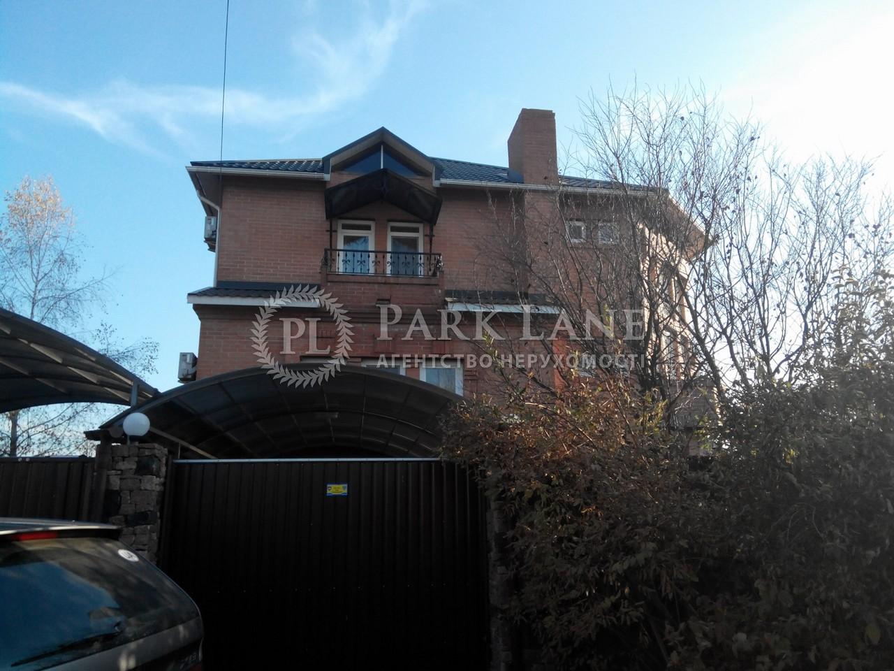 Дом Софиевская Борщаговка, C-73670 - Фото 5