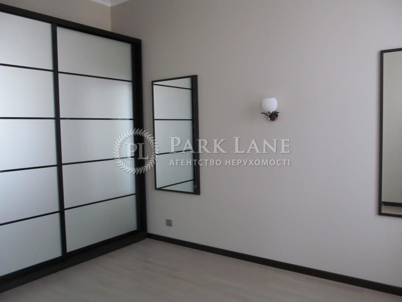Квартира ул. Софиевская, 25, Киев, A-68525 - Фото 14