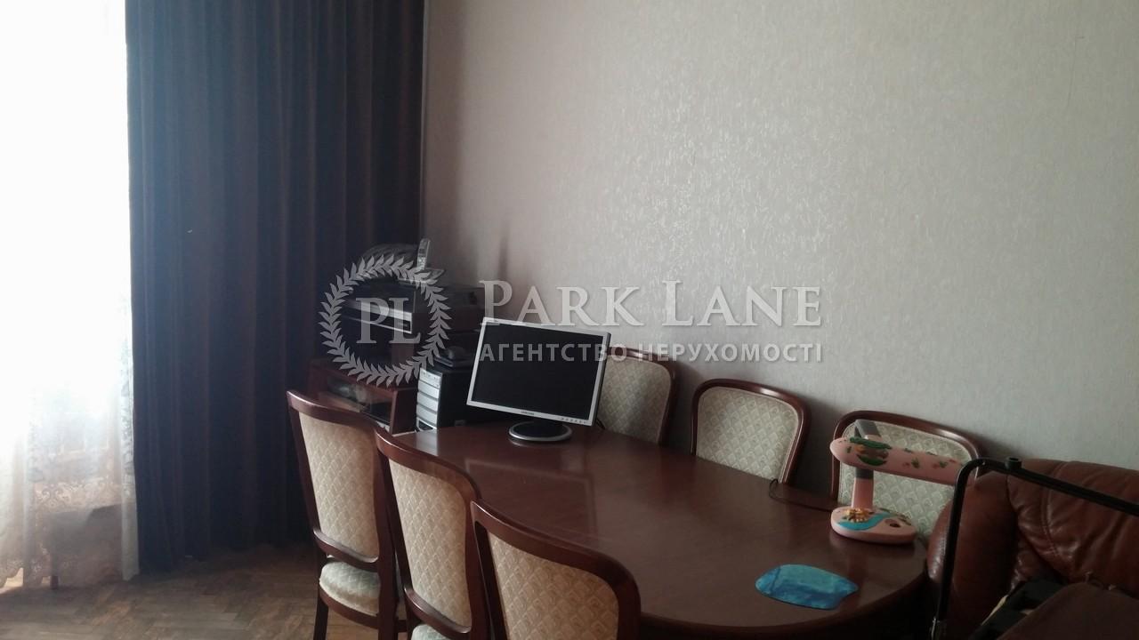 Квартира ул. Питерская, 7, Киев, N-14237 - Фото 4