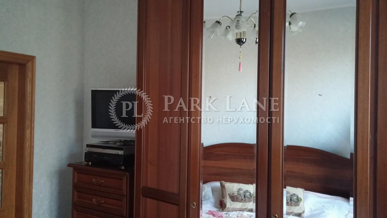 Квартира ул. Питерская, 7, Киев, N-14237 - Фото 6