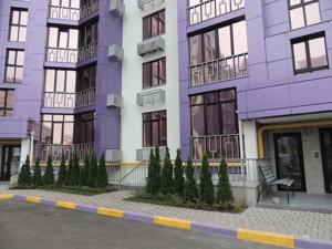 Квартира B-95089, Садовая, 1в, Петропавловская Борщаговка - Фото 4