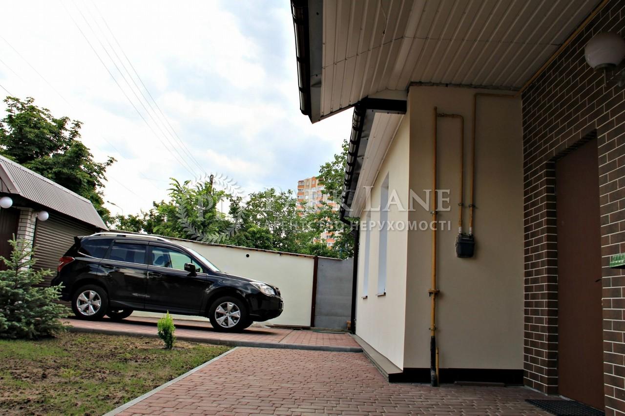 Дом ул. Алма-Атинская, Киев, Z-1409271 - Фото 16