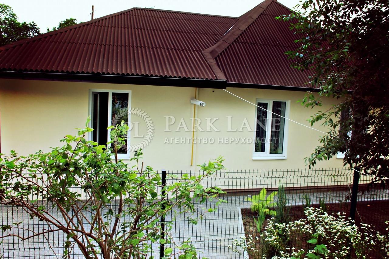 Дом ул. Алма-Атинская, Киев, Z-1409271 - Фото 2