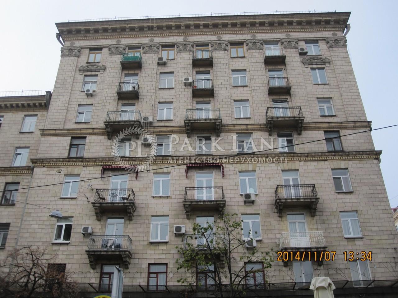 Квартира ул. Пушкинская, 2-4/7, Киев, Z-904318 - Фото 2