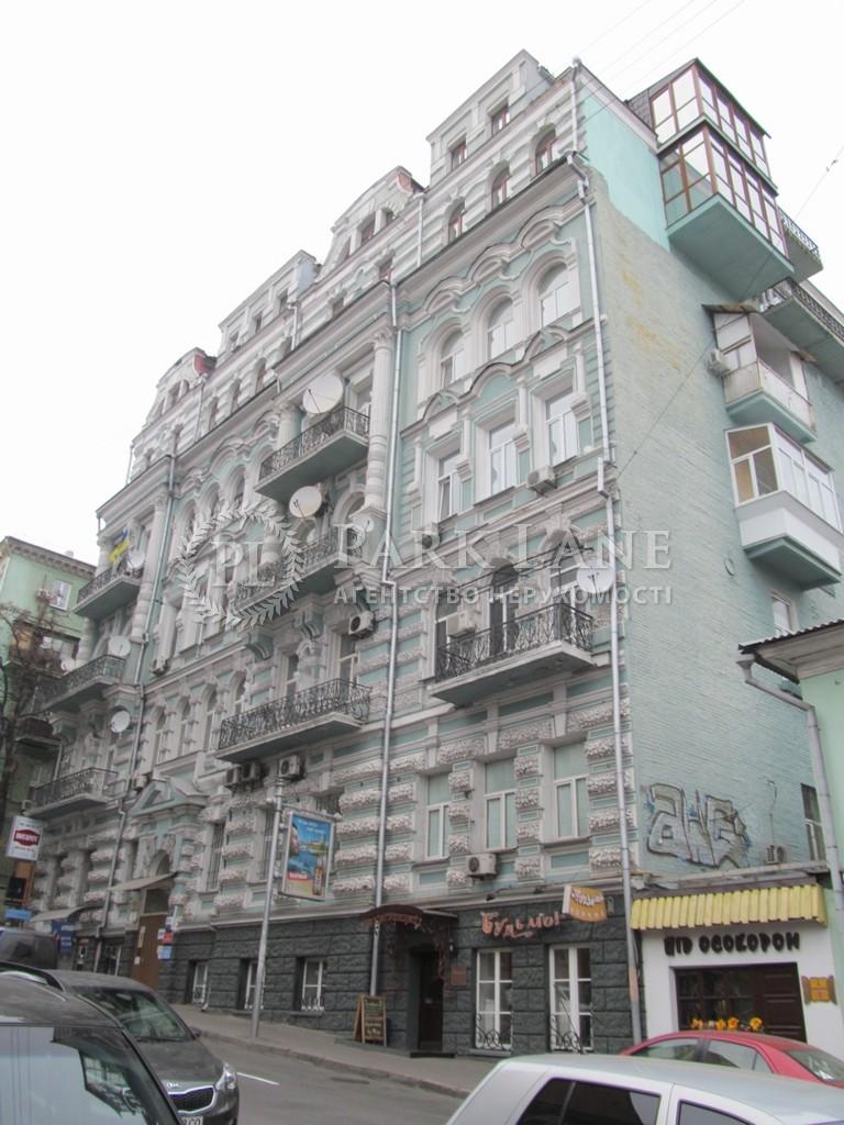Квартира R-39604, Михайловская, 22а, Киев - Фото 2