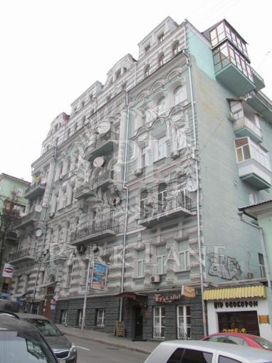 Квартира Михайловская, 22а, Киев, J-28657 - Фото