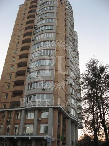 Квартира, R-37533, 6в