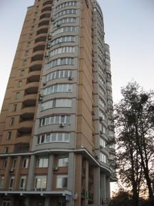 Квартира K-25949, Подвысоцкого Профессора, 6в, Киев - Фото 2