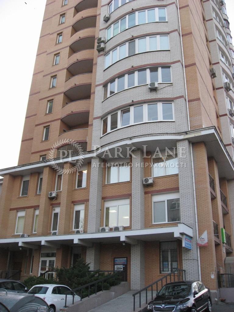Квартира K-25949, Подвысоцкого Профессора, 6в, Киев - Фото 4
