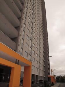 Квартира B-101762, Андрющенка Григорія, 6г, Київ - Фото 2