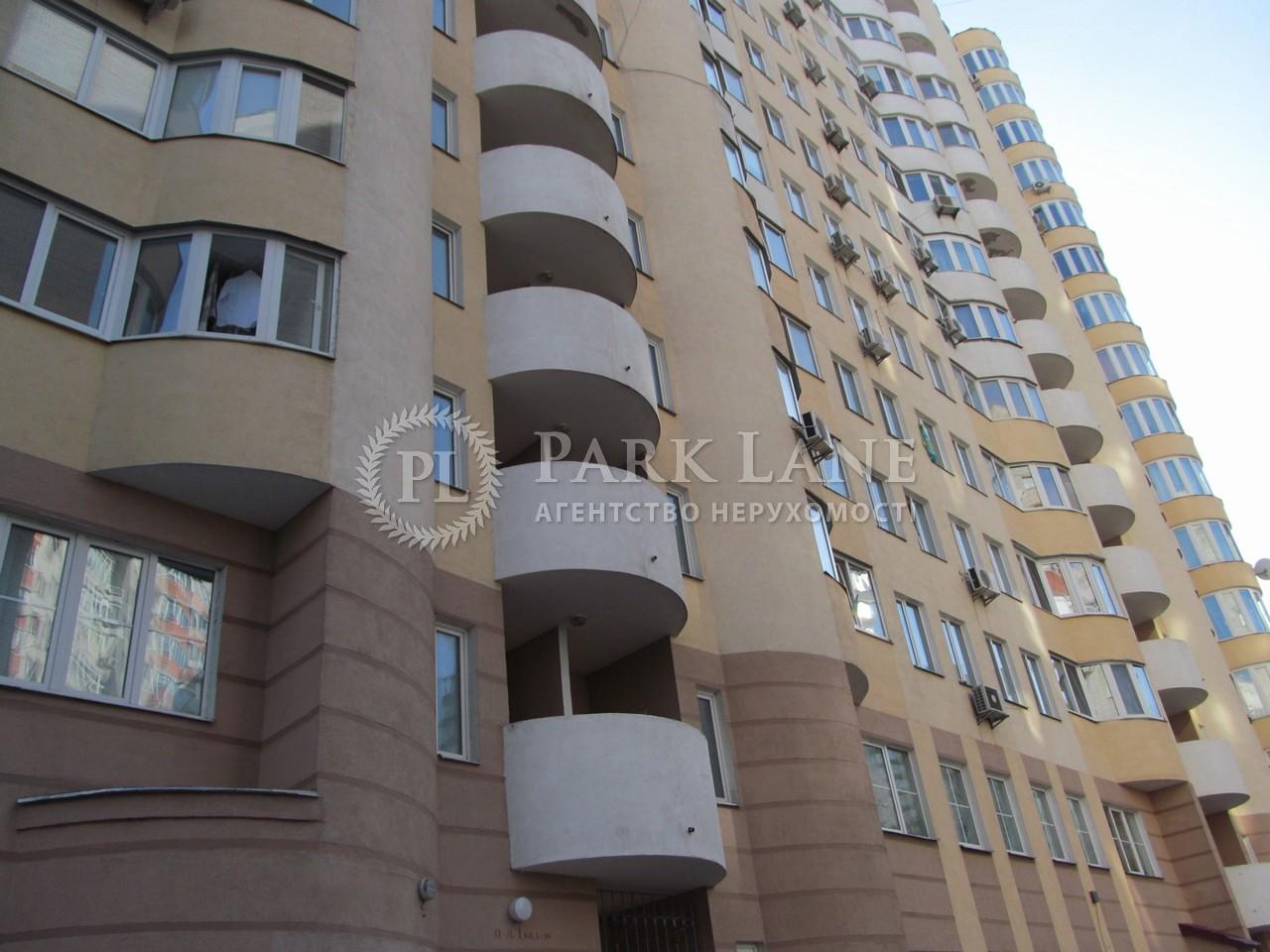 Квартира ул. Просвещения, 14а, Киев, Z-1252908 - Фото 9