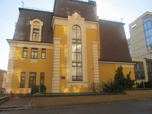 Нежитлове приміщення, B-97541, Володимирська, Київ - Фото 1