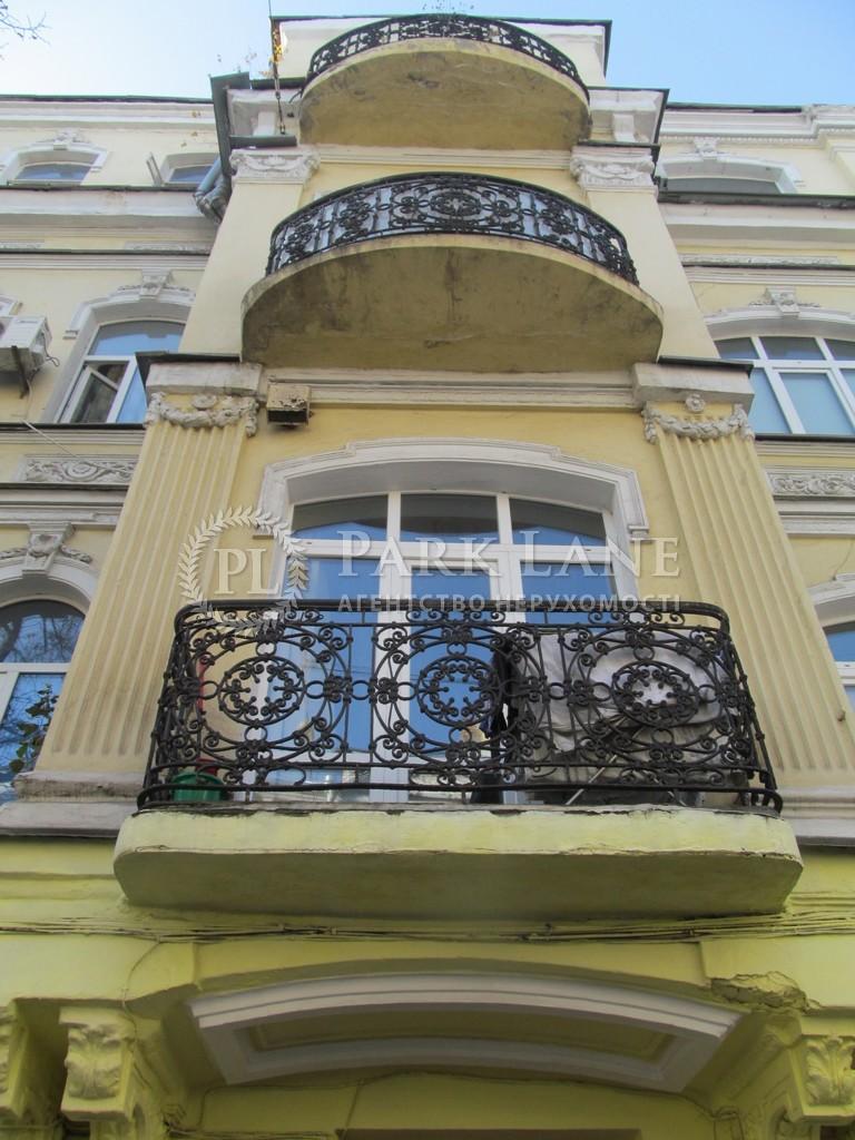 Квартира ул. Малая Житомирская, 17, Киев, Z-139816 - Фото 8