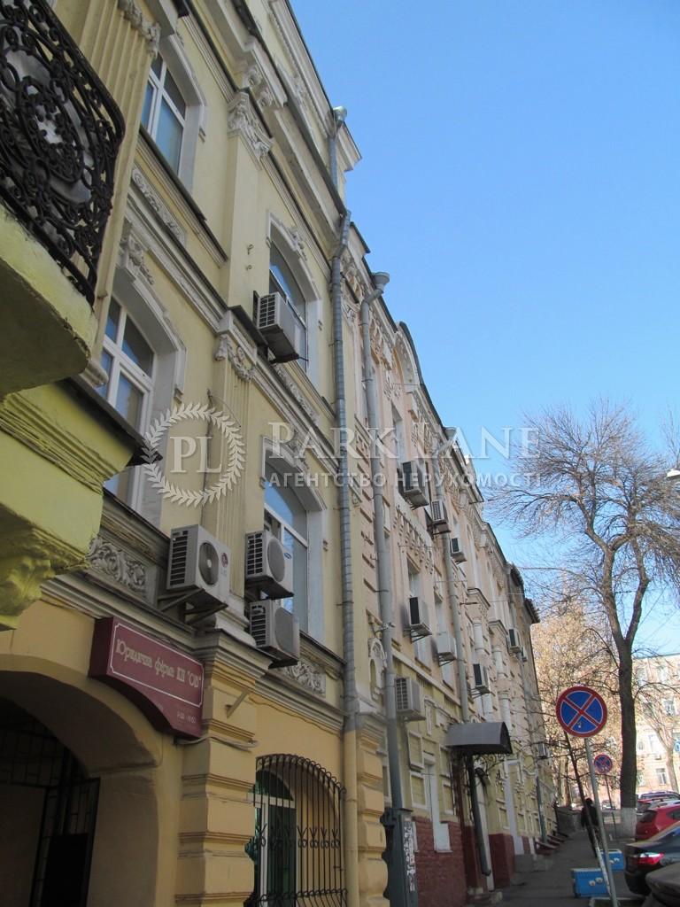 Квартира ул. Малая Житомирская, 17, Киев, Z-139816 - Фото 1