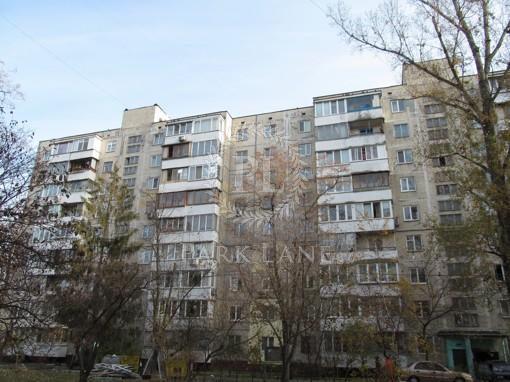 Квартира, Z-674886, 41