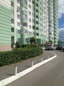 Квартира B-91868, Печерская, 6, Чайки - Фото 2