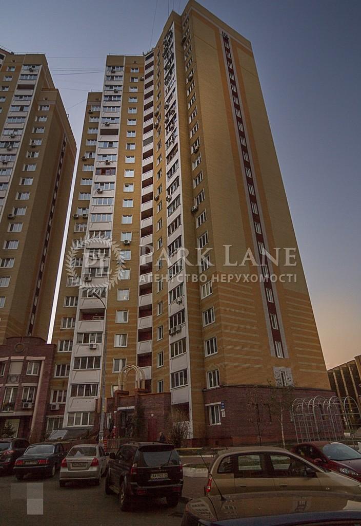 Квартира Гонгадзе Георгия просп. (Советской Украины просп.), 18д, Киев, Z-796147 - Фото 1