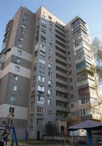 Квартира Z-728787, Виборзька, 28, Київ - Фото 1