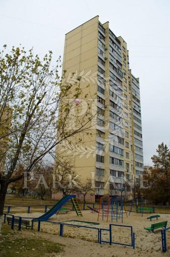 Квартира, R-12076, 42
