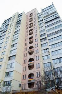 Квартира Z-575101, Героев Днепра, 42, Киев - Фото 2