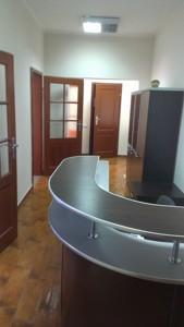 Коммерческая недвижимость, Z-1354931, Предславинская, Печерский район