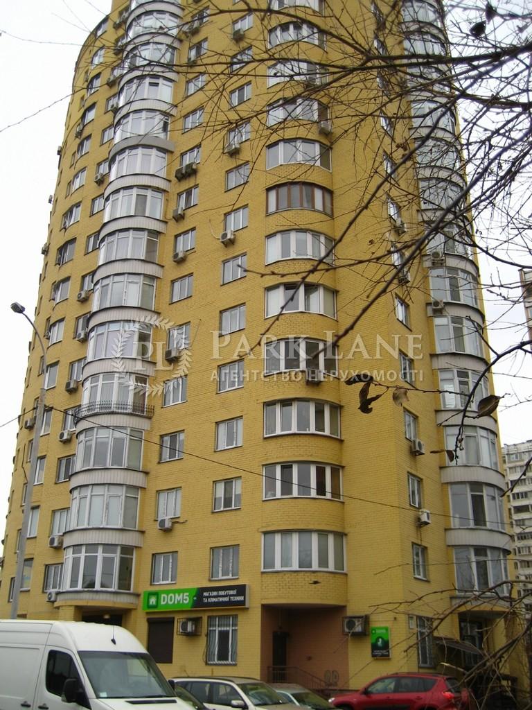 Квартира ул. Миропольская, 39, Киев, I-9105 - Фото 1