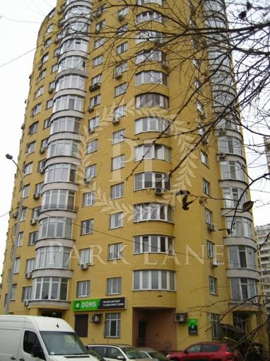 Apartment, I-9105, 39