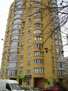 Квартира Z-164166, Миропольская, 39, Киев - Фото 3