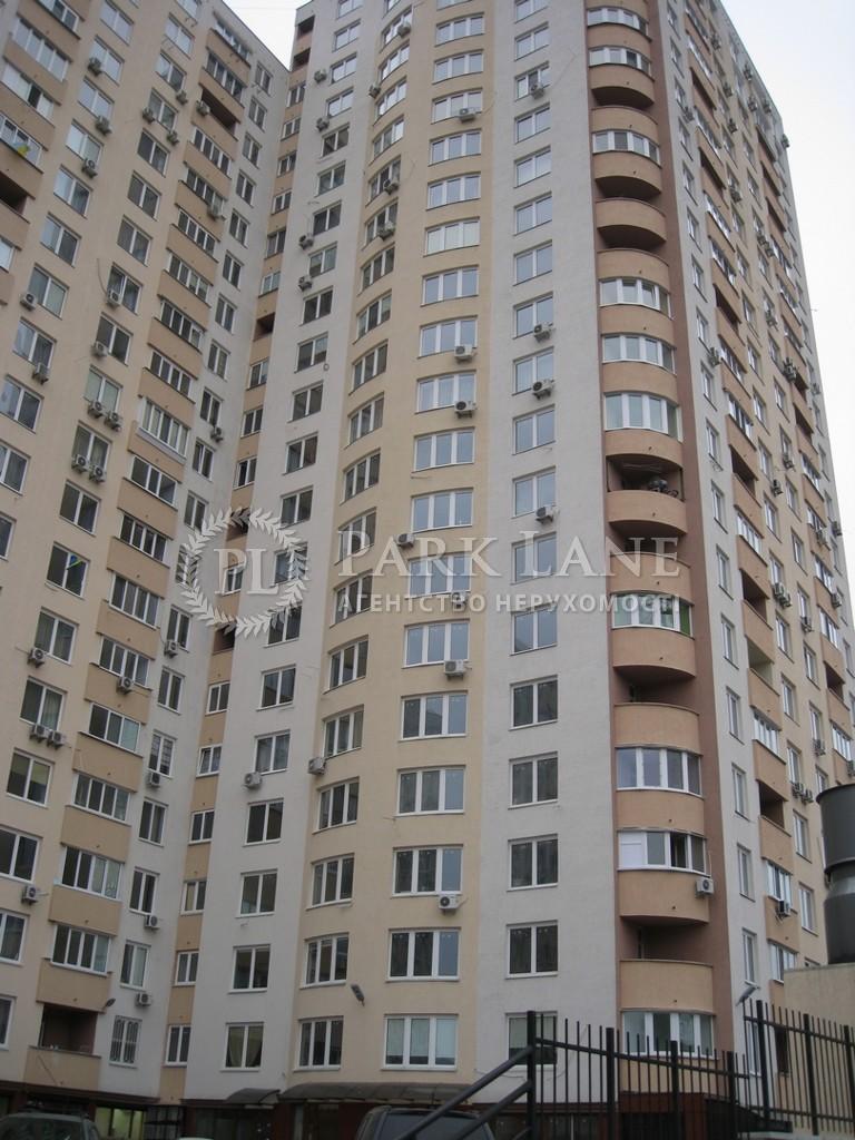 Квартира Лобановского просп. (Краснозвездный просп.), 150в, Киев, K-24541 - Фото 9