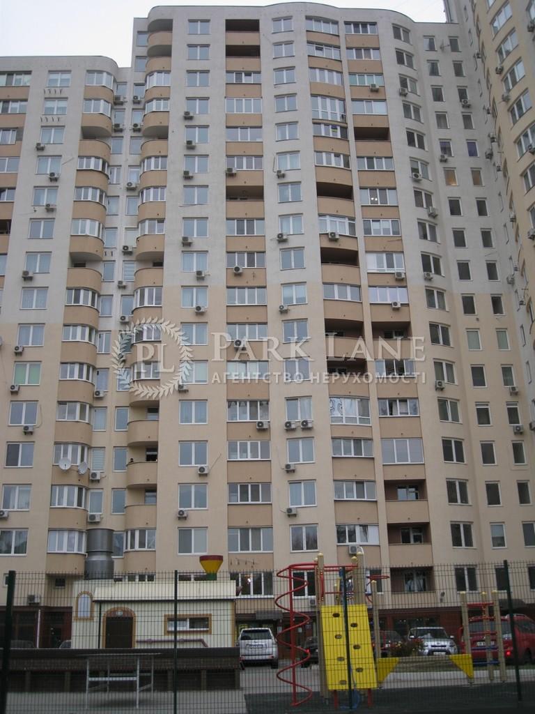 Квартира Лобановского просп. (Краснозвездный просп.), 150в, Киев, K-24541 - Фото 10