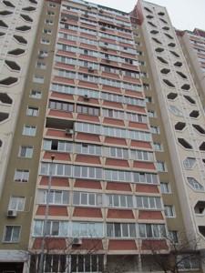 Квартира Z-595310, Северная, 6, Киев - Фото 3