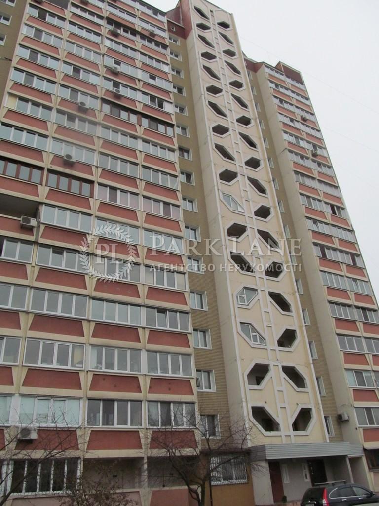Квартира Z-595310, Северная, 6, Киев - Фото 4