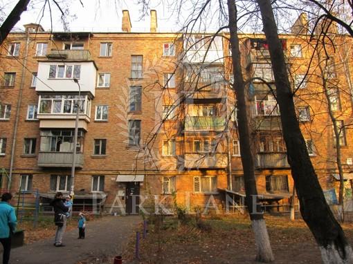 Квартира Туполева Академика, 4а, Киев, Z-571196 - Фото