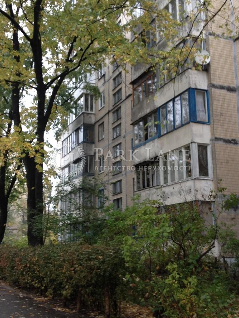 Квартира вул. Шолом-Алейхема, 26/23, Київ, Z-566756 - Фото 2