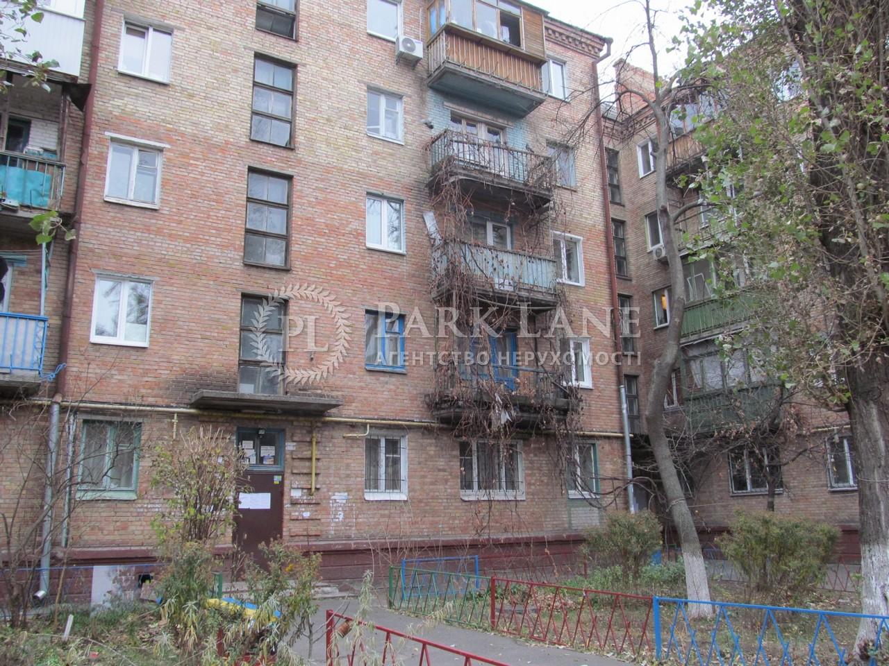 Нежилое помещение, R-14095, Воздухофлотский просп., Киев - Фото 2
