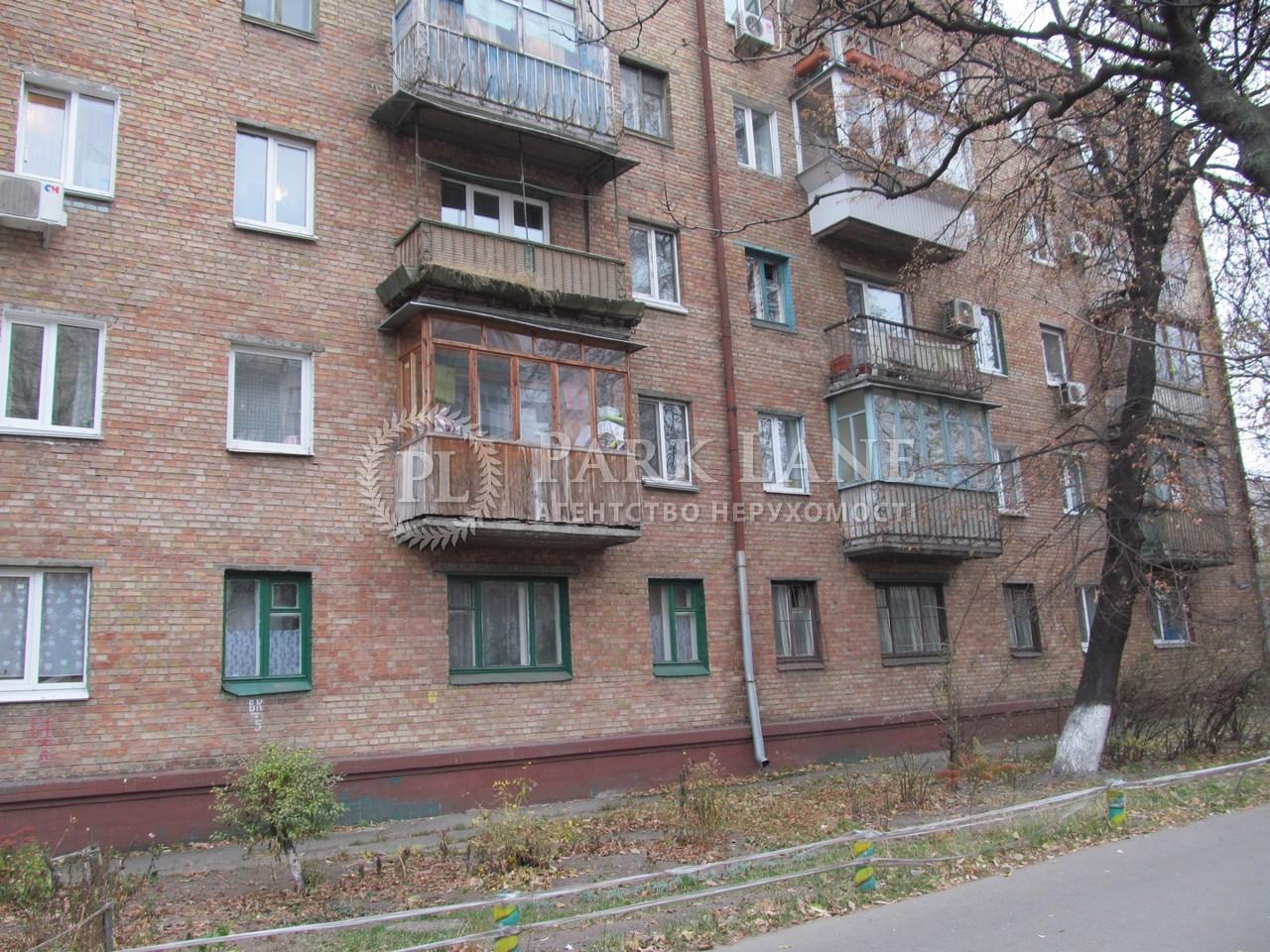 Нежилое помещение, R-14095, Воздухофлотский просп., Киев - Фото 1