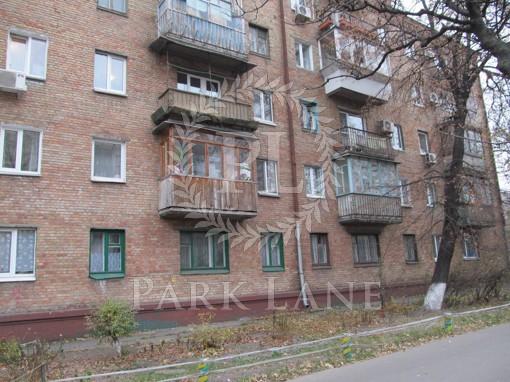 Нежилое помещение, Воздухофлотский просп., Киев, N-21890 - Фото