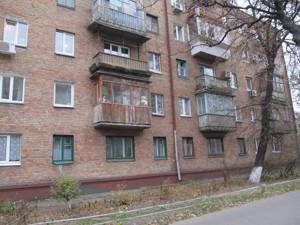 Комерційна нерухомість, N-21890, Повітрофлотський просп., Солом'янський район