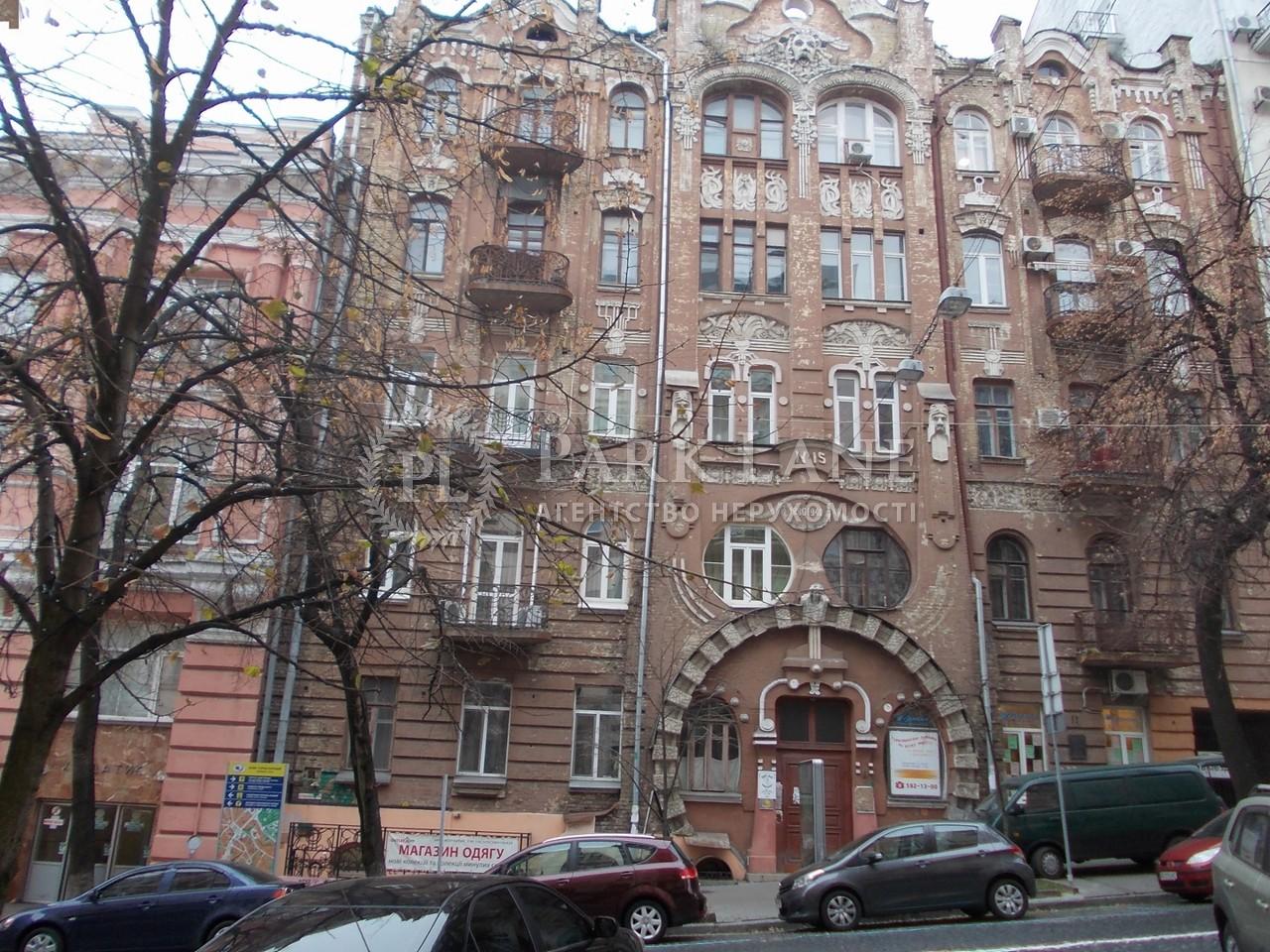Квартира B-98798, Городецького Архітектора, 15, Київ - Фото 1