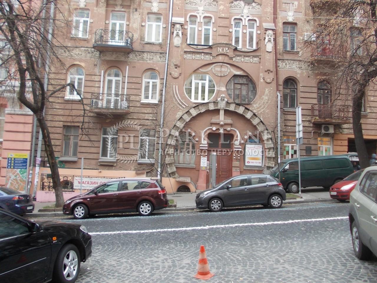 Квартира B-98798, Городецького Архітектора, 15, Київ - Фото 2