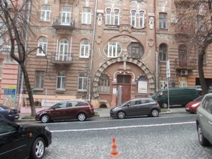 Квартира R-25321, Городецкого Архитектора, 15, Киев - Фото 3