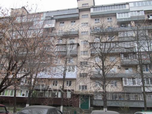 Квартира, R-2589, 7